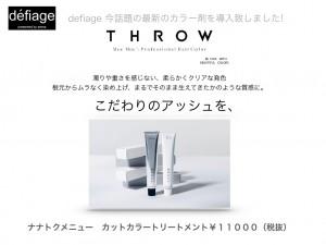 THROW4.001